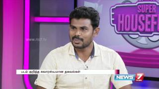 "Super Housefull 24-01-2016 ""Interview with 'Sethuboomi' cast & crew"" – News7 Tamil Show"