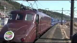 電気機関車「さよならEF-55横川」