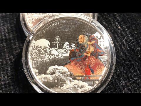 2018 Fiji 1 oz Silver Samurai Archives Proof - Kiyomori