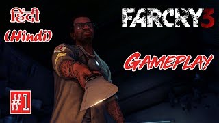 Far Cry 3 Hindi Mission Make A Break For It PC #1