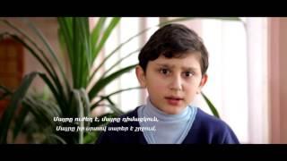 Ученики армянской воскресной школы г .Черкассы   Մայրը
