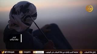 شيلة    أحبابنا  - كلمات هدى عبدالله البليهد - أداء نياف تركي