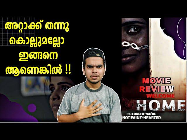 Welcome Home Malayalam Review | Sony Liv | Pushkar Mahabal | Movie Tracker