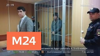 """""""Московский патруль"""": кикбоксера Галустова отправили под домашний арест - Москва 24"""