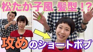 Ash十日市場店☘ http://ash-hair.com/salondata/detail/247/ 横浜市緑区...