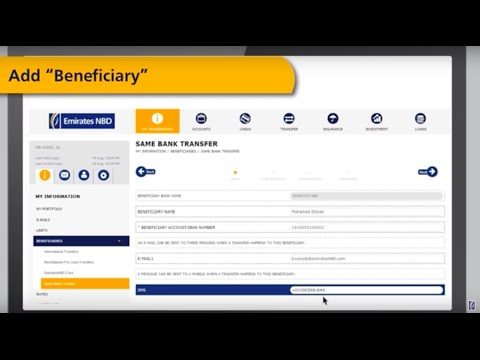 How to use Emirates NBD Online Banking  شرح الخدمات المصرفية عبر الإنترنت