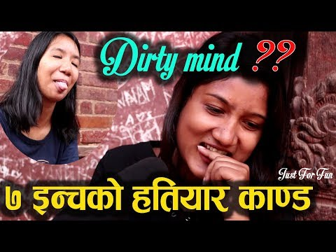 Kathmandu Girls Dirty Mind Test in Nepali || ७ इन्चको हतियार छिराउदा दुख्छ के हो ? | Public Review