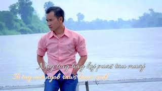 Nyob Qhov Twg Tuaj By Leekong Xiong/Xais Vaj/Paj Nyiag Xyooj/Hnub Vaj