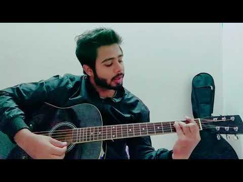 Tu Kab ye Janegi - Guitar Cover