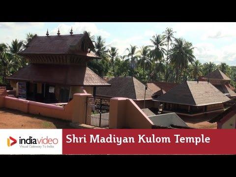 Shri Madiyan Kulom Temple in Kanhangad
