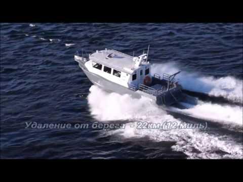Всепогодный морской катер