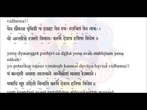 Hiranyagarbha Suktam- With lyrics for learning  ( Lord  Bramha  )