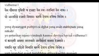 Hiranyagarbha Suktam- With lyrics for learning