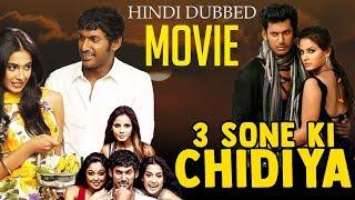 3 Sone Ki Chidiya - Full Movie | Hindi Dubbed | Vishal Krishna | Neetu Chandra | Sarah-Jane Dias