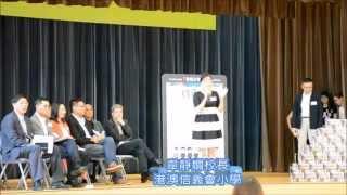 開幕: 未來學校聯盟 IT Running Man 跨校創意整合開放課堂2015春季 -- 港澳信義會小學