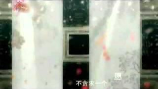 [MV]仙劍問情 Câu Hỏi Tình Yêu - Vietsub