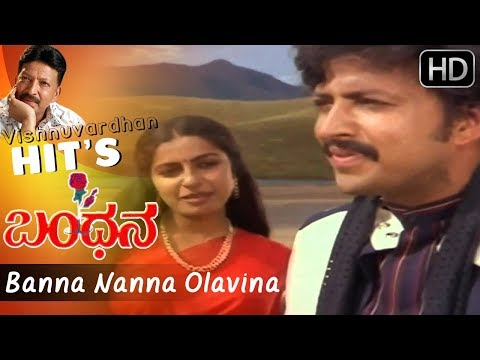 Banna Nanna Olavina Banna || Bandhana Kannada Old Movie || Vishnuvardhan Hit Songs HD 1080p