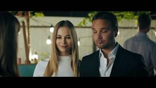 ДОМИНИКА - официальный трейлер - 2018