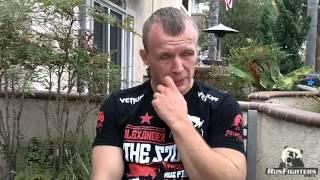 Интервью Шлеменко для группы вконтакте часть 1 (2013 год)