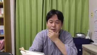 小林正観講演会DVD深い感動と心と体に染み込む1998年7月1日の紹介 #1