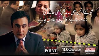 To The Point With Mansoor Ali Khan | 20 January 2019 | Express News
