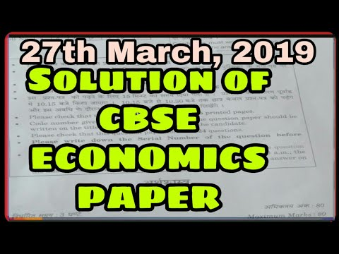 Cbse Solution of Economics paper 2019|2019 Cbse Economics paper solution|Economics Solution|ADITYA