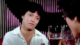 閃亮的日子 1/6 劉文正 張艾嘉 (1977)