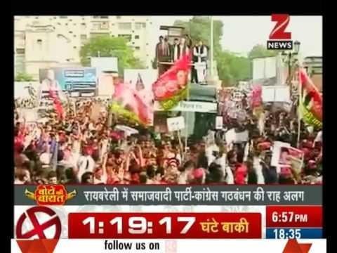 Akhilesh Yadav campaigns for Gayatri Prajapati, targets BJP for false allegations