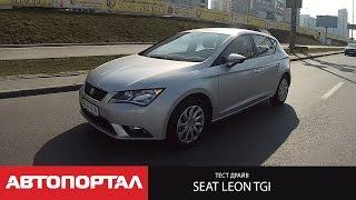 Тест Seat Leon TGI 1.4 с заводским ГБО (метан)(, 2015-04-19T05:29:00.000Z)