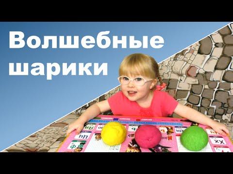 РАЗВИВАЮЩАЯ ИГРА ОТ 1 ГОДА ♥ Развитие мелкой моторики ♥ Игры с тестом