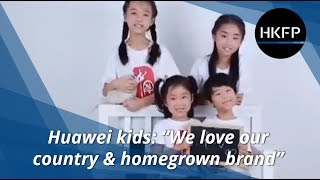 'Huawei Beauty': State media shares kids' song hailing embattled Chinese tech firm Huawei thumbnail