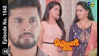Attarintiki Daredi | 19th October 2019  | Full Episode No 1548 | ETV Telugu