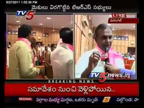 TV5 - Ruckus In Warangal ZP Meet
