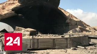 Уничтожить сирийский аэродром не удалось: эксклюзив с места событий