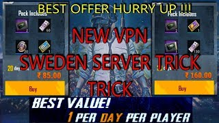 New Sweden VPN Trick Pubg Mobile | 130 UC and 3 Coupons and more | Time limited offer | MR Gaming |