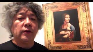もぎけんレポート 茂木健一郎です。クラクフ国立美術館でレオナルド・ダ...