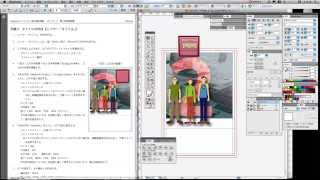 ILスタンダード 第2部実践問題 Illustrator クリエイター能力認定試験 サンプル問題 Tutorial チュートリアル