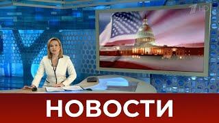Фото Выпуск новостей в 07:00 от 26.01.2021