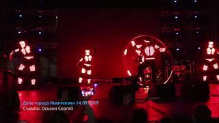 Классное световое шоу в День города Ивантеевки  (2019) в HD