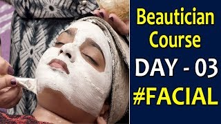 Face Cleanup || #Facial || Beautician Course DAY 3 || SumanTV