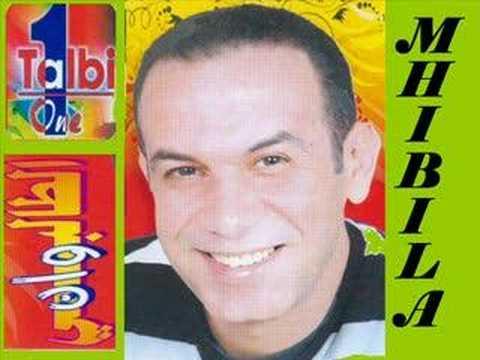 talbi one 2008