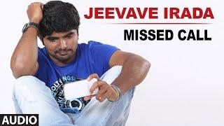 jeevave-irada-ii-missed-call-ii-raj-kiran-kishore-mamatha-rauoth