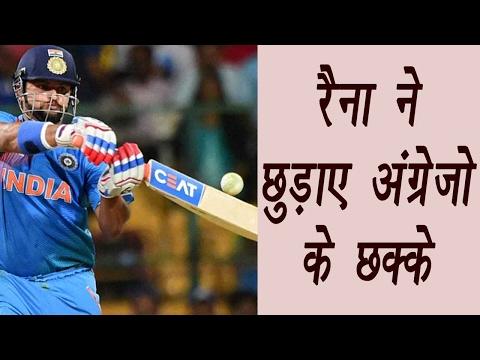 Suresh Raina blasts 63 runs (45b 2x4 5x6) in 3rd T20 against England | वनइंडिया हिंदी
