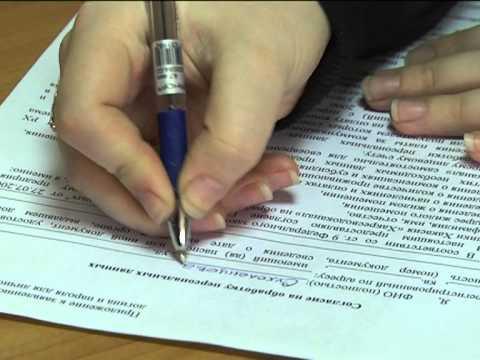 Черногорцы могут передать показания счетчика не выходя из дома