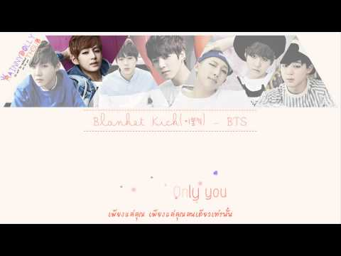 [THAISUB] Blanket Kick (이불킥) - BTS (방탄소년단)