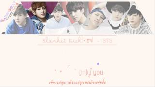 Download lagu [THAISUB] Blanket Kick (이불킥) - BTS (방탄소년단)