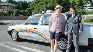 映画『超高速!参勤交代』で、湯長谷藩一行が参勤交代してきた道を、現...