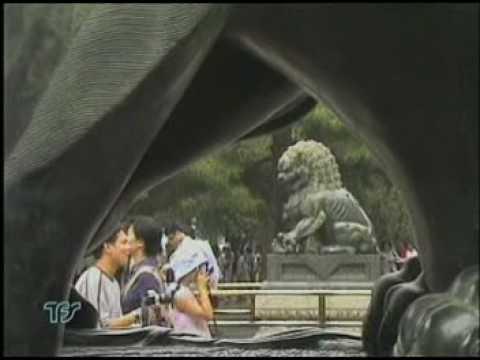 Văn hóa học: Di Hòa Viên ở Bắc Kinh - 2