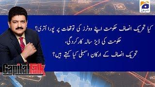 Capital Talk | Hamid Mir | 2nd December 2019