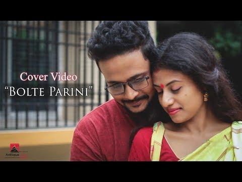 Cover Song | Bolte  Parini | Gold | ARKO